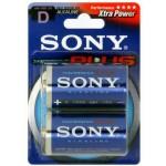 Pilas alcalinas Sony LR20
